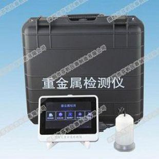 便攜式水質重金屬分析儀