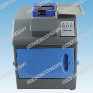 纸制品荧光增白剂快速检测仪