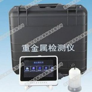 水质便携式重金属检测仪器