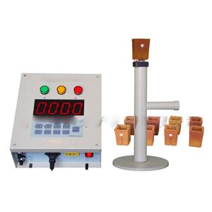 铁水碳硅分析仪.jpg