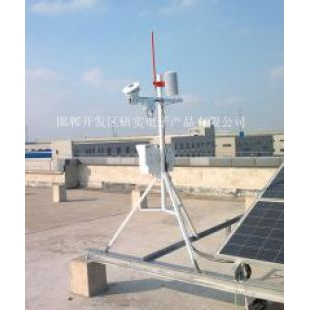 邯郸研实RYQ-7型大气负离子观测系统