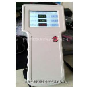 邯郸研实其它气象观测仪器MP-609型手持式太阳辐射检测仪