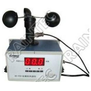 邯郸研实风向风速仪RY-FSY型起重机风速报警仪、起重机风速仪