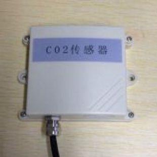 邯郸研实其它气象观测仪器CDT500 系列农业防护型CO2二氧化碳传感器
