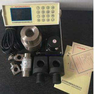 綠野創能-電桿荷載位移測試儀-LH-4