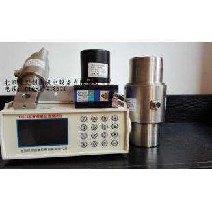绿野创能-水泥电杆荷载测试仪-LH-4