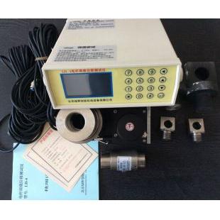 电杆荷载挠度测试仪LH-4