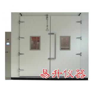 易升步入式高温老化房ES-ORT-30P