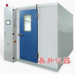 易升步入式药品稳定性试验箱ESTH-12P
