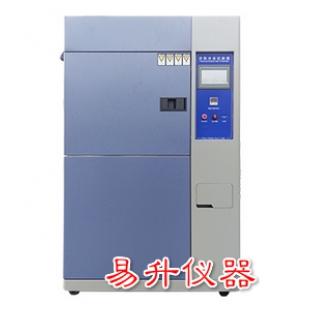 易升冷热冲击试验箱ES-TS-80L