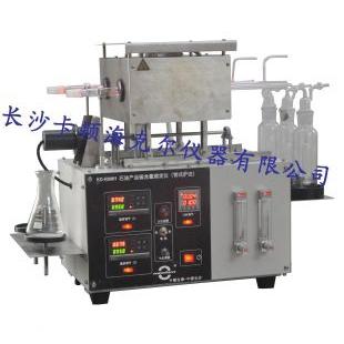 长沙卡顿石油澳门网上娱乐硫含量测定器(管式炉法)GB/T387