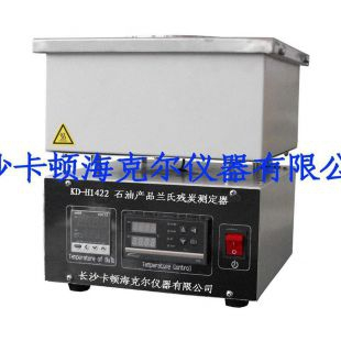 卡顿石油产品兰氏残炭测定器SH/T0160