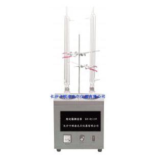 长沙卡顿石油产品皂化值测定器