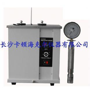 长沙卡顿雷德法饱和蒸汽压测定器(压力表)