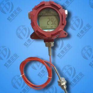 防爆温度计型号及参数