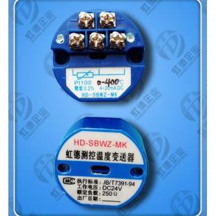 上海虹德温度传感器SBWZ一体化热电阻温度变送器