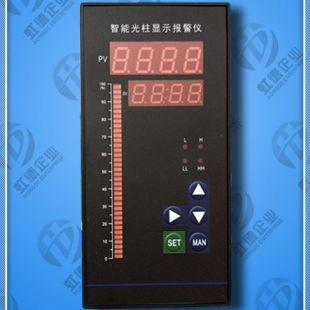 上海虹德測溫儀/溫度計/溫濕度計 KCXM-2011P5S智能數字顯示報警儀