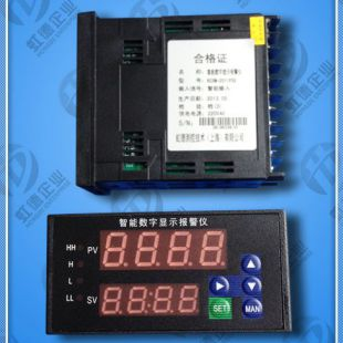 上海虹德其它温度计量仪器KCXM-2011P1S
