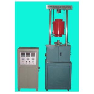 湖南振华SQW-II造型材料高温强度试验仪