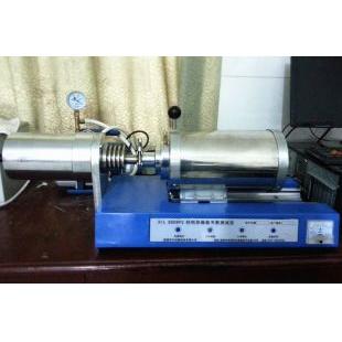 湖南振华热膨胀仪DIL0809PC
