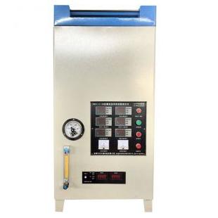 湖南振华金属高温导热系数测试仪DRX-I-JH