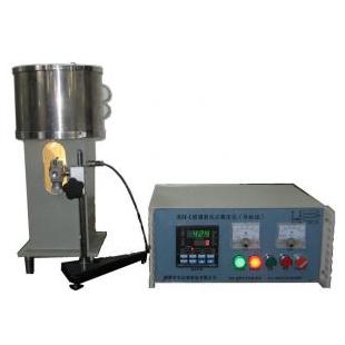 湖南振华RH-I数显式玻璃软化点测试仪(吊丝法)