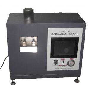 湖南振华碳块抗折及断裂能测定仪ISPC-23