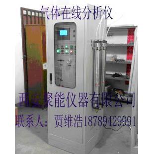 焦炉煤气电捕氧含量在线分析仪