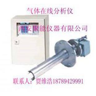 烟气氧含量分析仪
