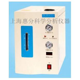 上海惠分PHA-300氢气发生器