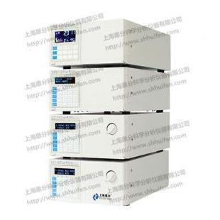 上海惠分梯度液相色谱仪