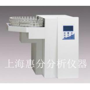 上海惠分40位全自动顶空进样器