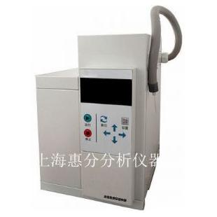 上海20位全自动顶空进样器