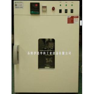ENOHK电热恒温充氮烘箱EHN-140D