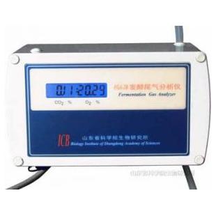 发酵专用为控制系统配套尾气分析仪FGA-2B