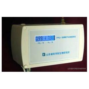 山东生物所发酵尾气分析仪FWQ-1