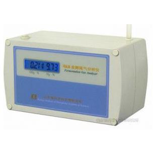 山东生物所发酵尾气分析仪FGA-2A