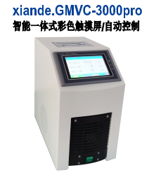 GMVC-3000pro.png