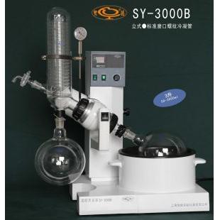 上海贤德旋转蒸发仪SY-3000B