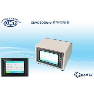 xiande.VC-3000pro智能型真空控制装置