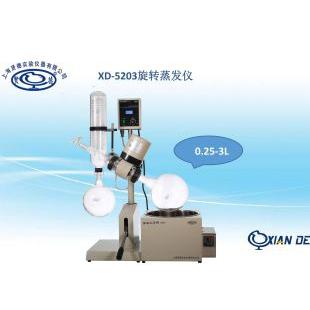 XD-5203旋转蒸发器