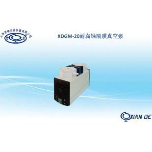 上海�t德耐腐�g隔膜真⌒空泵XDGM-20