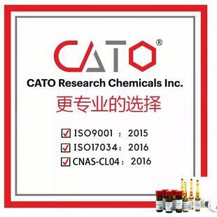 CATO�^孢』他啶�s�|⌒ _�^孢他啶■�s�|3_�]射用�^孢他啶�分析��势�