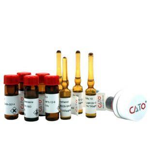 1,2-苯二甲酸,混合癸基、己基和辛基二酯