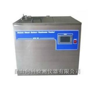 昆山向科耐水洗色牢度测试仪XK-3064-B