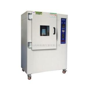 昆山向科老化试验箱/耐候试验箱XK-8061