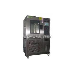 浙江XK-8060恒温恒湿试验箱厂家