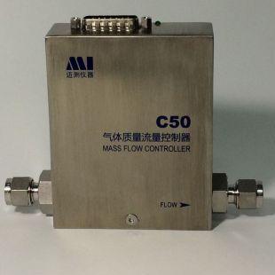 北京迈测仪器热式气体质量控制器