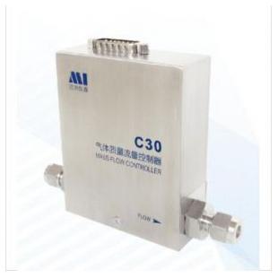 热式气体质量流量控制器C30
