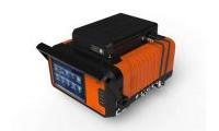 珠海市环境保护监测站便携式气相色谱质谱联用仪招标